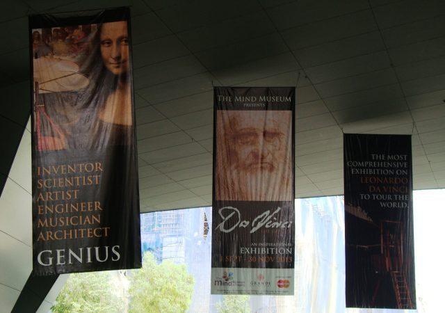 Da Vinci The Genius at The Mind Museum