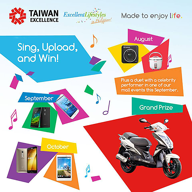 taiwan excellence appliances singing contest lifestyle mommy blogger www.artofbeingamom.com 02