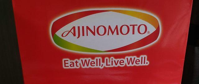 Ajinomoto Umami Seasoning: Kathryn and Liza's Kitchen Best Friend