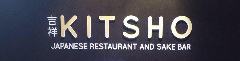 Authentic Japanese Cuisine at Kitsho Hotel Jen Manila